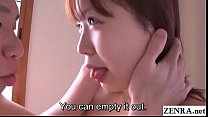 Bokep JAV innocent girl next door Kanako Sakuragawa gives her first ever blowjob featuring heavy deepthroating that leads to a beautiful sixtynine with English subtitles