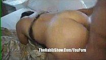 Brazilian Thick booty Phatt ass juicy Butt nuts