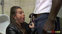 Big titted German MILF Sexy Susi gets her ass fucked in the restroom