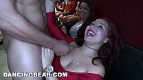 DANCINGBEAR - Wild CFNM Party With Big Dick Male Strippers
