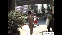 JAV adorable amateur Meika Kizaki walks around Tokyo stark naked Subtitles