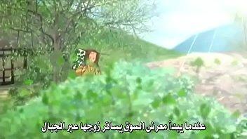 انمي هنتاي ساخن جدا مترجم للعربية