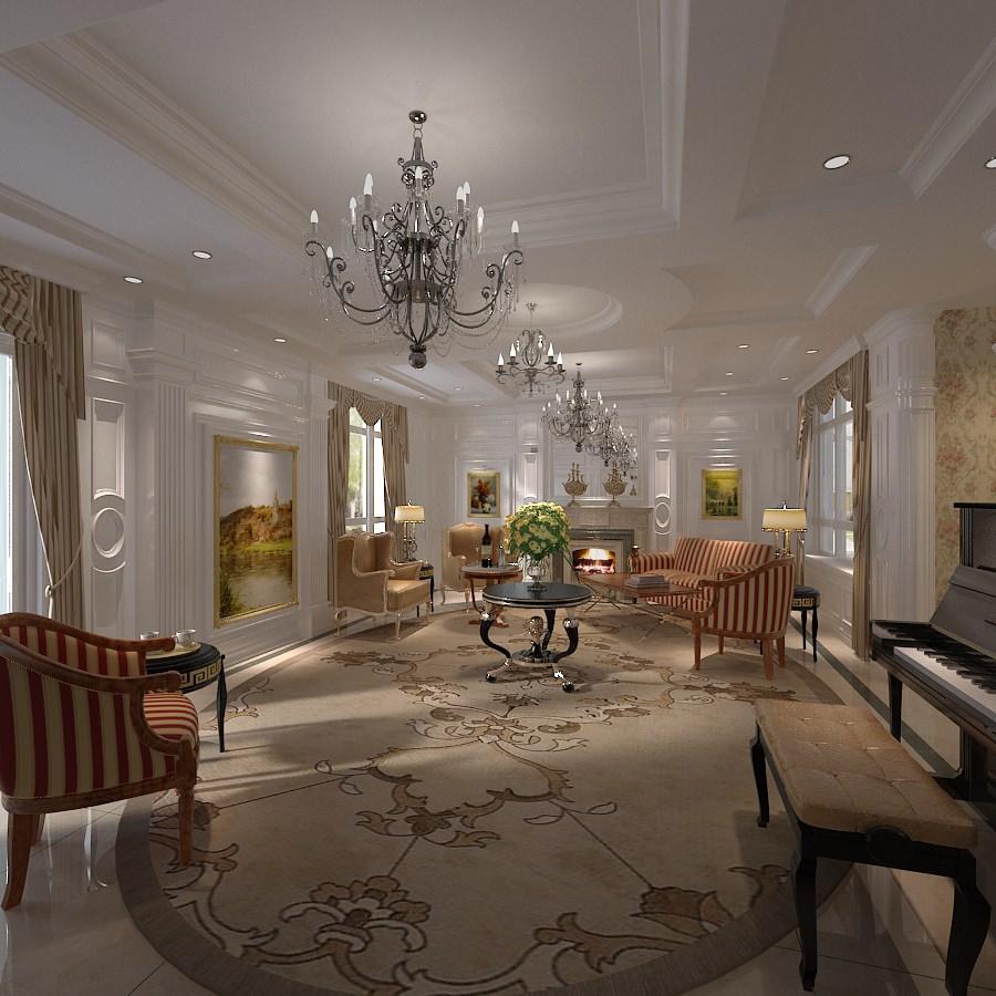 Elegant Small Living Rooms