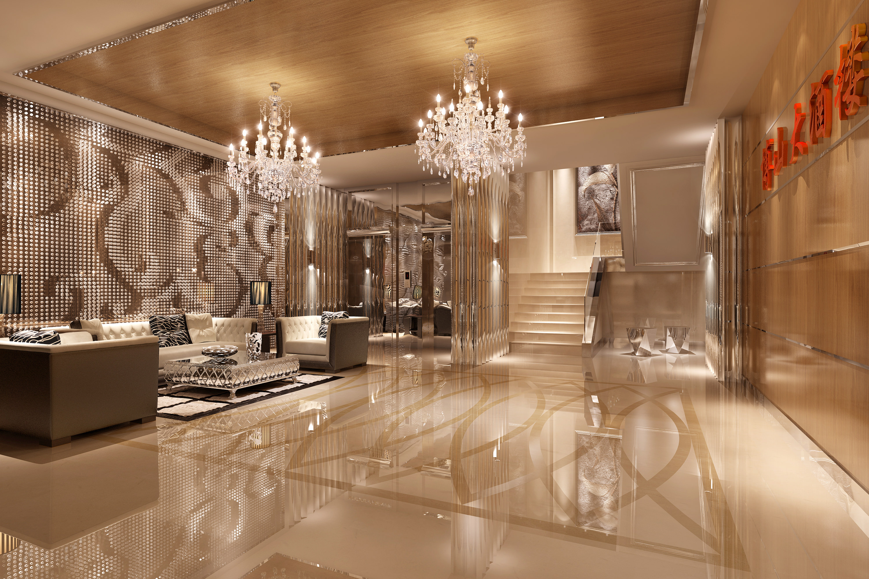 Foyer with Luxury Wall Decor 3D Model MAX   CGTrader.com