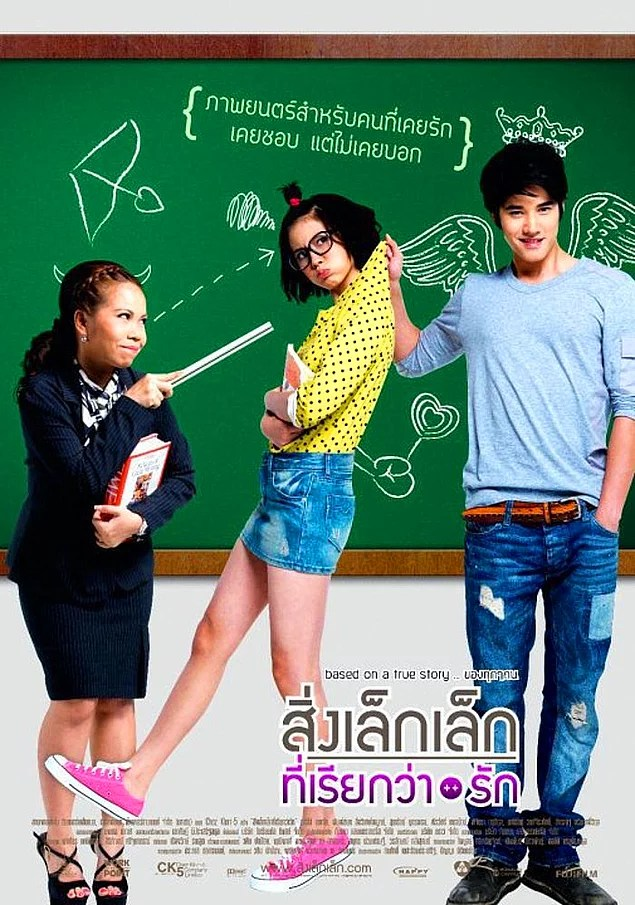Thailand Movie Comedy : thailand, movie, comedy, Asian, Movies, Romantic, Comedy, Lovers, Onedio.co