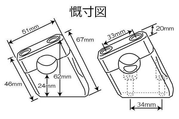 KAWASAKI ZEPHYR750 Handles & Control Parts