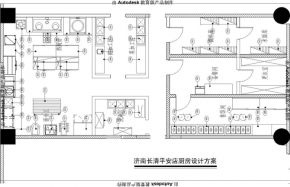 kitchen rail system aid slide in range 厨房设计图_效果图