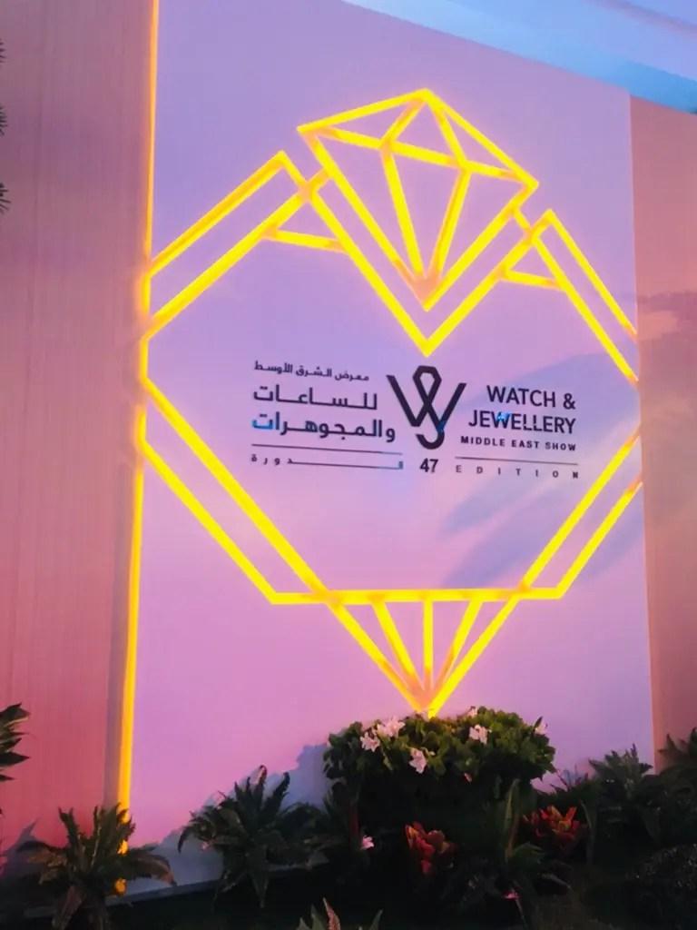WJMES (Sep 2020). Watch & Jewellery Middle East Show. Sharjah UAE - Trade Show