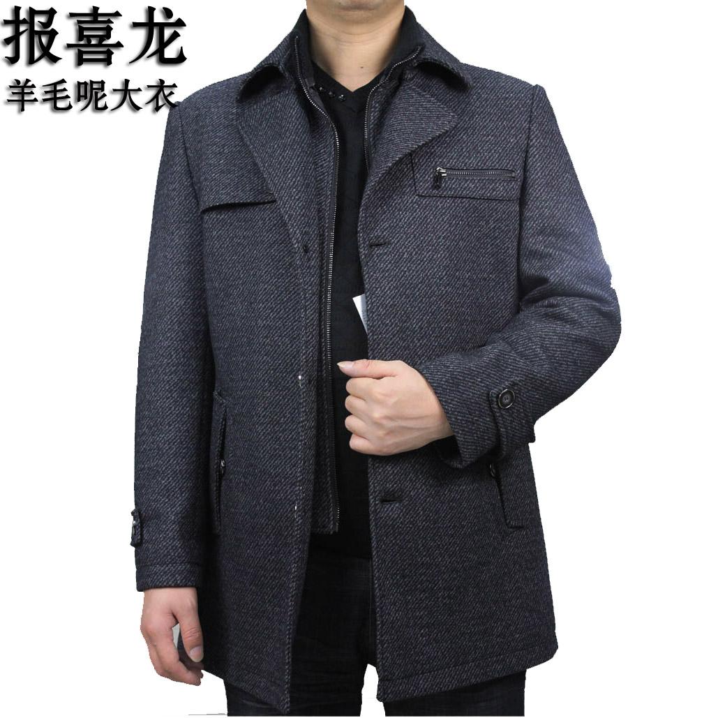 男厚外套哪個牌子好 款式好的