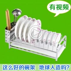 Good Kitchen Knives Oak Cabinet 【碗盘架 厨房置物架/角架】价格|参数|最新报价_厨房置物架/角架图片-好牌子商城网