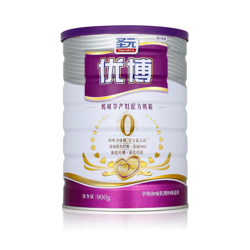 【 孕產婦奶粉】價格 參數 最新報價_孕產婦奶粉圖片-好牌子商城網