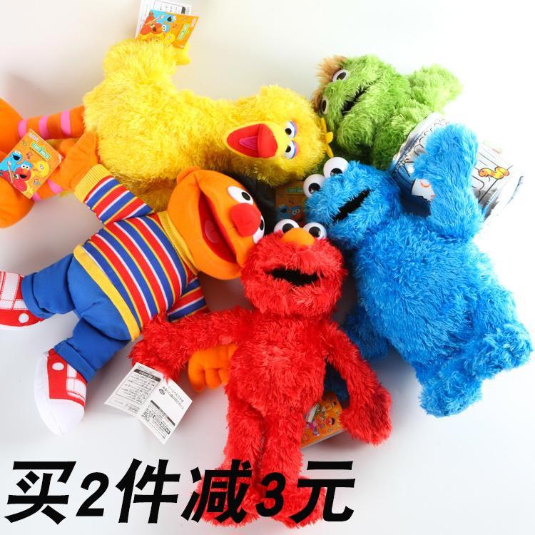 【Sesame+Street/芝麻街 毛絨布藝類玩具】價格|參數|最新報價_毛絨布藝類玩具圖片-好牌子商城網