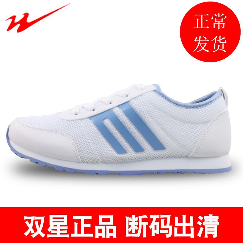 【雙星 板鞋/休閑鞋】價格 參數 最新報價_板鞋/休閑鞋圖片-好牌子商城網