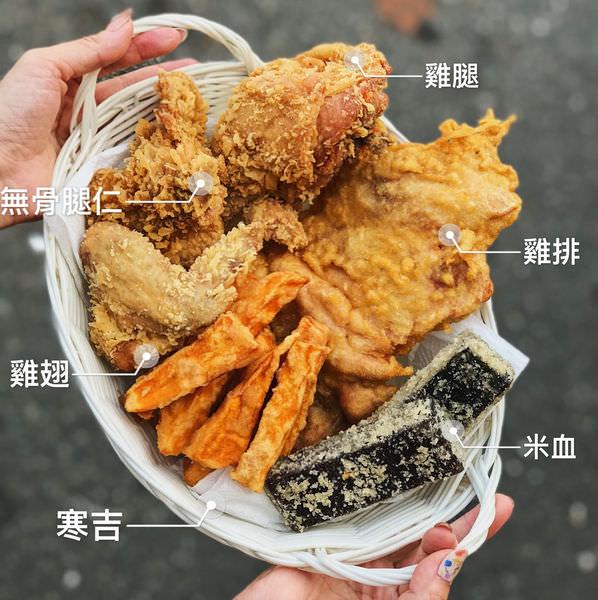 (台南)國哥炸雞 歸仁店