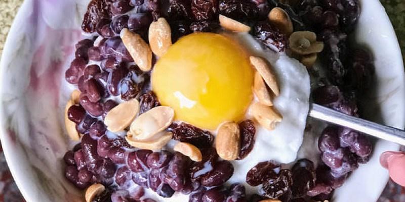 (台南美食/北區)一二三冰城~在地40年的古早味冰店!細緻綿密的香綿冰好吃大推薦!