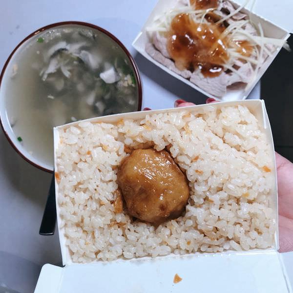 (台南)阿興虱目魚