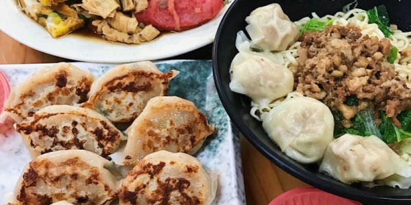 (台南美食/東區)很餃舍麵食館~超美味會噴汁的超划算現煎大煎餃~