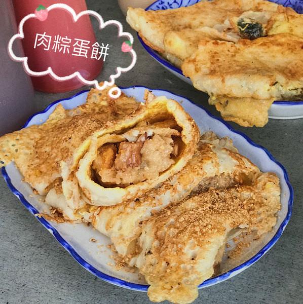 (台南)大同手作蛋餅專賣店