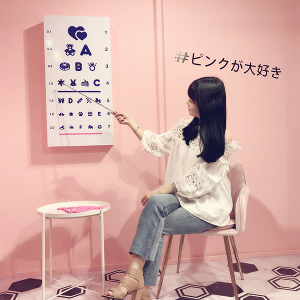(台南)女子力星球展