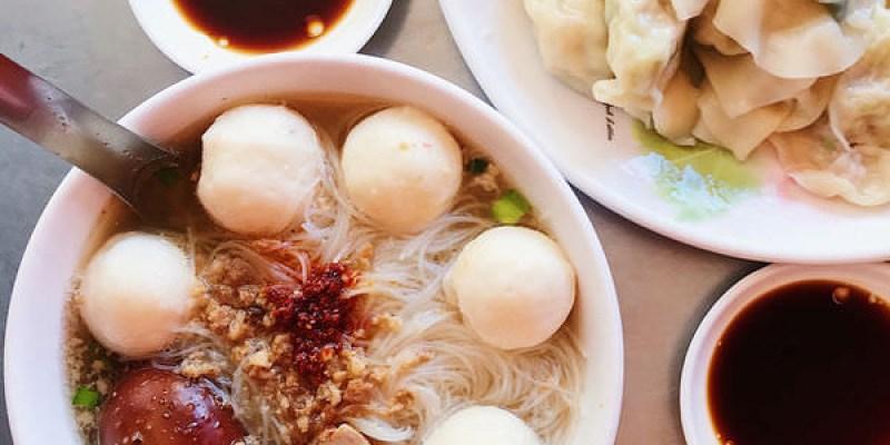 (台南美食/中西區)穎川水餃~便宜到想哭的水餃麵店