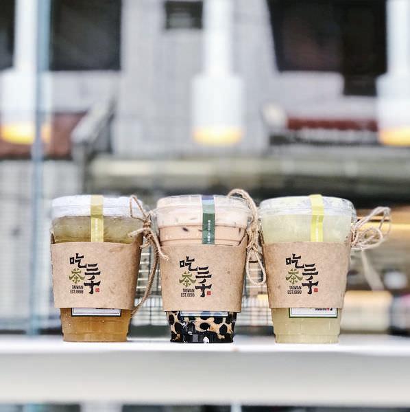 (台中美食)吃茶三千~結合茶飲、人文、藝術的茶飲專賣,ㄧ~三樓的建築宛如茶的美術館!網美、文青必訪聖地!