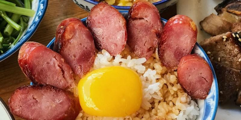 (台南美食/中西區)鼎富發豬油拌飯,加入生蛋黃的豬油拌飯滋味太銷魂!