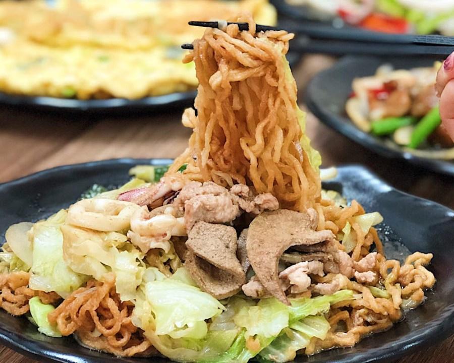 (台南美食/中西區)阿滿小炒在地23年老店,提供平價美味熱炒,,武英街隱藏版美食推薦。