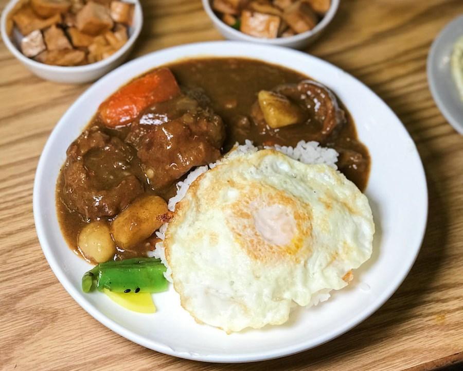 (台南美食/中西區)老騎士咖哩,台南平價美食,咖哩飯吃到飽的第一選擇!