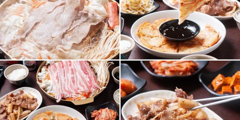 (台南美食/中西區)韓善宮韓式豆腐鍋,平價韓式料理,獨家嫩黑豆腐鍋別家吃不到,聚餐餐廳好選擇!
