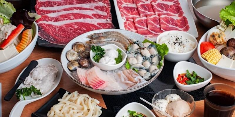 (台南美食/東區)錢源日式涮涮鍋-崇道店,在地深耕二十年老字號,用料實在,湯鮮味美,是讓人念念不忘的好味道!
