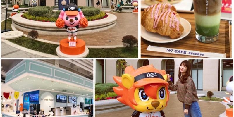 台南第一家最狂7-11「Big7」大7,複合式的經營,打造宛如咖啡廳的空間享受!
