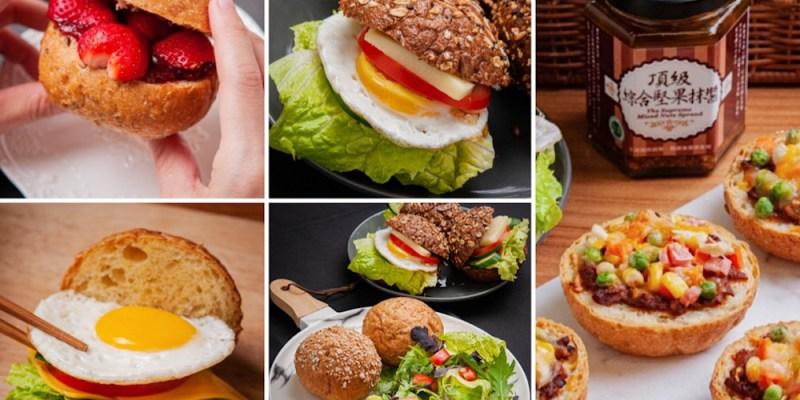 【馬可先生麵包坊】在地深耕22年!堅持無添加安心烘焙!全新推出雜糧小餐包,搭配各類食材健康又美味!