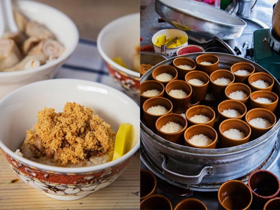 (台南美食/東區)精忠三村無名米糕只賣20元,在地經營50年,超便宜的古早味眷村美食!