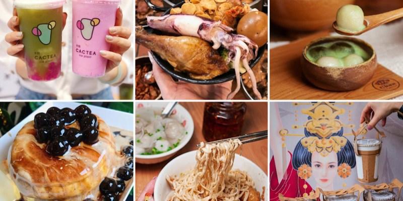 (台南美食/中西區)陳時中部長遊台南,最想逛的國華街小吃美食懶人包 !