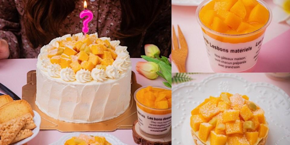 (台南美食/北區)老饕才知道的隱藏版甜點【果蒲手作烘焙】生日蛋糕、手工餅乾、平價甜點外帶專賣店!