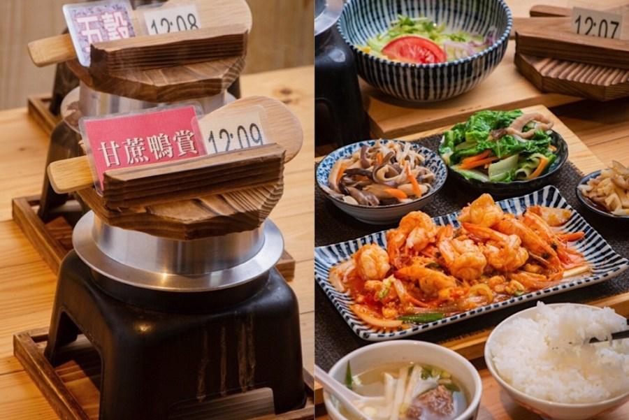 (台南美食/中西區)【愛搭膳】桌邊現煮釜鍋米Live秀,日式定食、釜飯料理讓人讚不絕口 !
