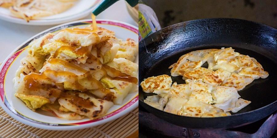 三十年古早味手工蛋餅,無名總是好厲害!台南保安市場對面無名早餐店!