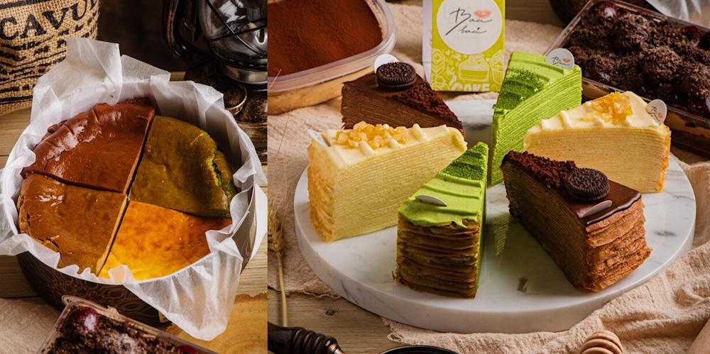 台南平價千層蛋糕,只花百元就能品嚐那迷人滋味!Bacibaci 貝絲貝絲手工甜點,要先預訂才吃的到!