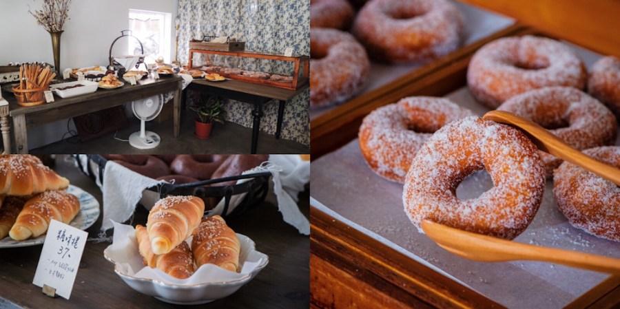 隱身台南巷弄中的「於是麵包」不加一滴水的地瓜鮮奶甜甜圈,一開店就被秒殺!