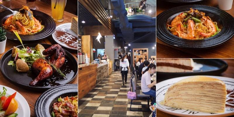 【森鑶複合式餐廳】環境高挑寬敞,上百座位區,用餐時段坐無虛席!餐點全時段供應,台南團體聚餐、約會的好選擇!