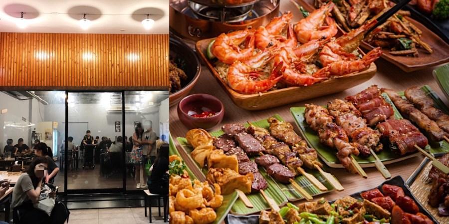 台南人氣美食【泰式幽靈串燒】各式泰式串燒、泰式風味熱炒,讓人一秒到泰國享受濃濃的南洋風味!