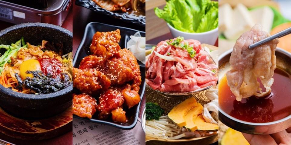 中秋連假來【瑪西達】韓式料理,點銅盤烤肉、秘醬系列,肉量激增50%,讓你大口吃肉!爽過中秋!