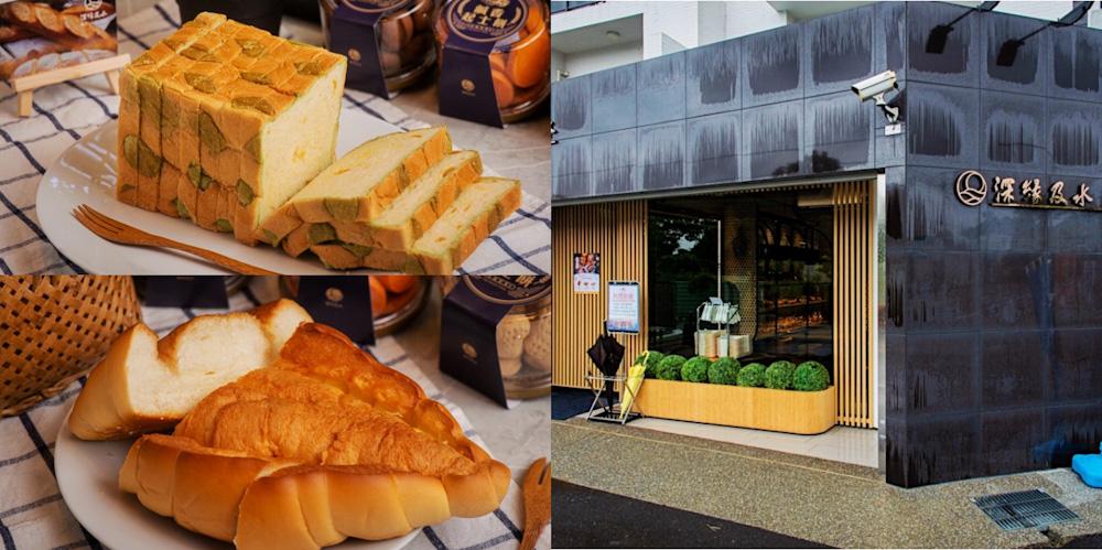 (台南美食/關廟區)「深緣及水台南關廟店」最美烘焙坊,使用日本麵粉結合台南在地食材,烘焙出每一口都讓味覺感動的手感麵包 !