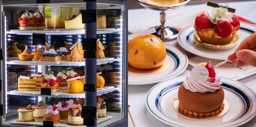 台南人氣甜點【戴希爾設計甜點室】主廚極具巧思與細膩手法,設計出吃一口讓人怦然心動的法式甜點!