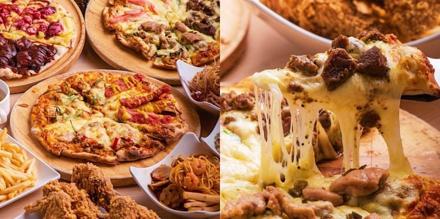 台南Double Cheese披薩吃到飽 20種風味披薩、爆汁炸雞、義大利麵、燉飯通通爽爽吃,一人只要$329元!CP值爆表!
