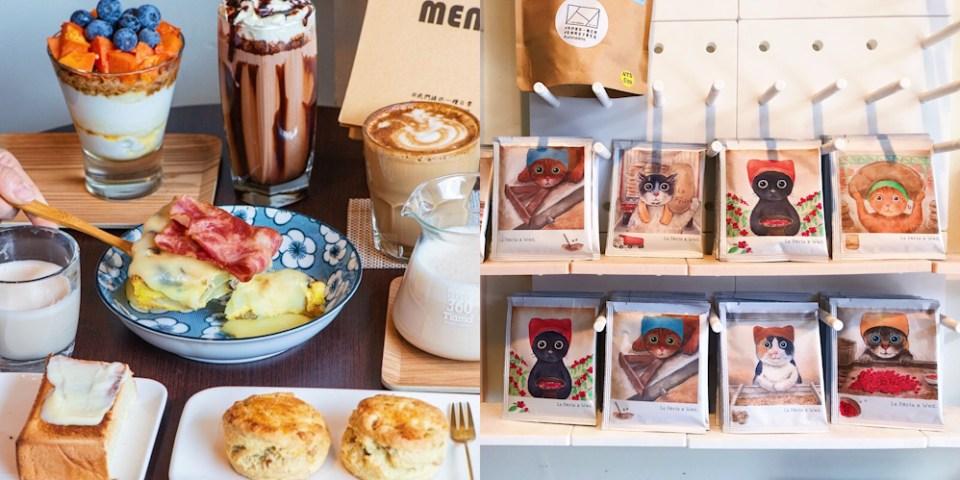 台南咖啡館【塔比比多】旅人咖啡館融合了各國文化特色,讓小鎮咖啡也能有耳目一新的驚奇享受 !