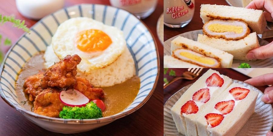 台南「豆弄カフェ2.0」 全新菜單、全新裝潢,讓人一秒走進浪漫的日本昭和風情。