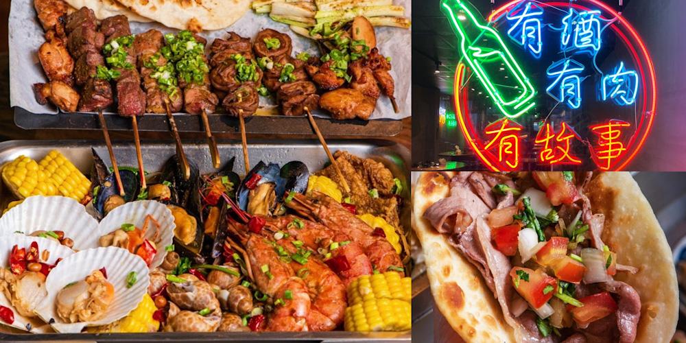 台南【魚老鐵·烤魚】隱身在巷弄內的正宗江湖風味料理,有許多外面吃不到的創意菜色,獨特口味讓饕客們一吃成主顧!