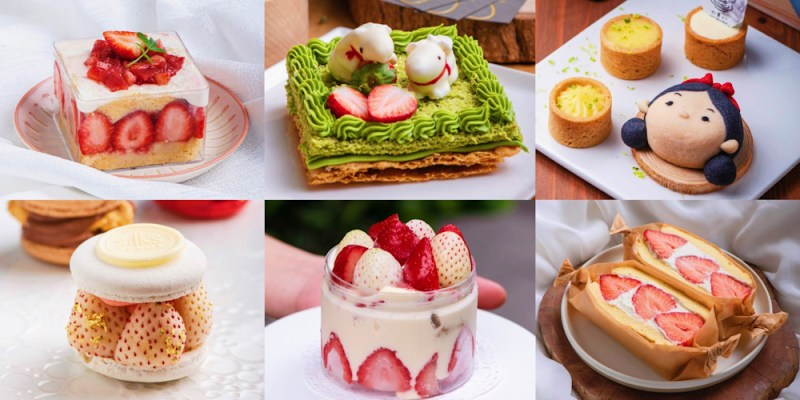 引爆全台話題的甜點市集 ! 【2021台南甜點節】集合台南40家知名甜點店,推出獨家、超值的限量甜點,甜點控準備大暴動!