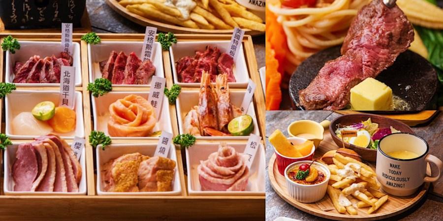 台南『鬥牛士石燒牛排 Hot Stone Steak』獨創「九宮格海陸饗宴」頂級肉品加生猛海鮮,9種豪華食材讓你一次滿足 !